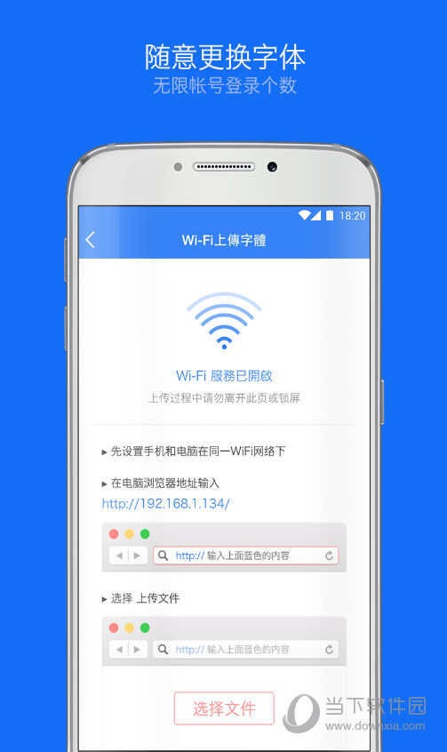 Weico V4.8.0 安卓版截图1