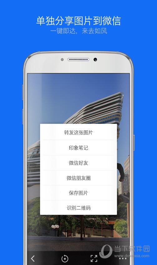 Weico V4.8.0 安卓版截图4