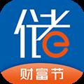 储信贷 V3.3.1 安卓版
