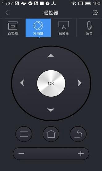 无屏助手 V4.0.2 安卓版截图1