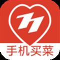 77生鲜 V3.6.1 iPhone版