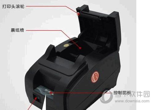 浩顺HS58901打印机驱动
