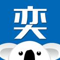 奕报告 V2.9.0 iPhone版