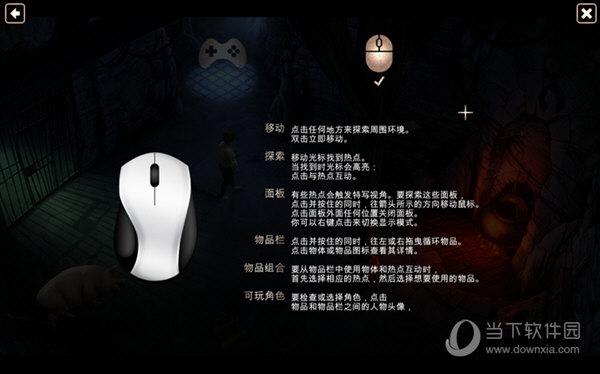 昨日起源中文补丁