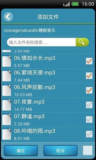 365隐私文件 V1.6.7 安卓版截图1