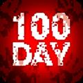 100天扫除僵尸无限金币版 V1.92 安卓版