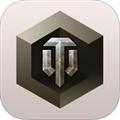 多玩坦克世界盒子 V1.0.3 苹果版