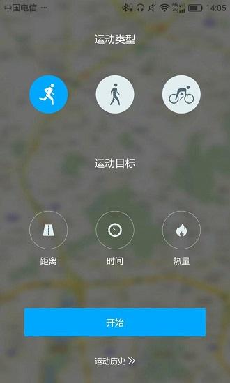 华为穿戴 V20.0.8.302 安卓版截图2
