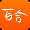 百合婚恋 V7.9.0 安卓版