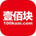 壹佰块兼职 V3.0.5 iPhone版