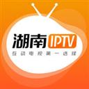 湖南IPTV V2.6.9 苹果版