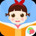 启蒙儿童绘本故事 V1.1 安卓版