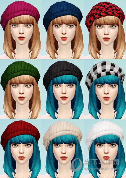 模拟人生4九色贝雷帽MOD