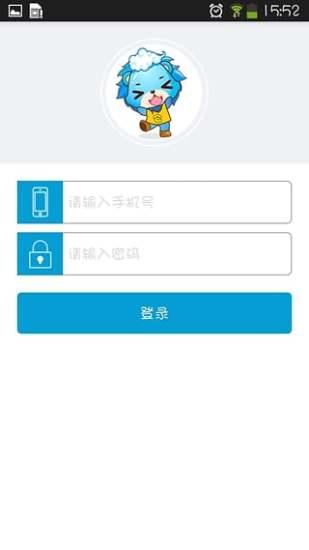 云仓百货 V1.5.1 安卓版截图2