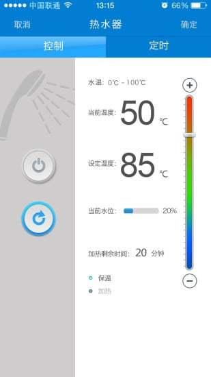 智生活 V7.0.3 安卓版截图5