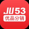 JU53优品分销 V2.2.1 安卓版