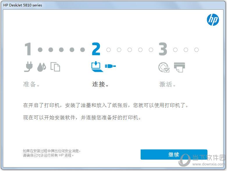 惠普HP DeskJet GT 5812 打印驱动