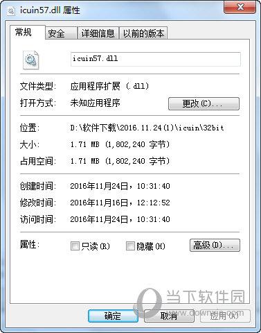 icuin57.dll