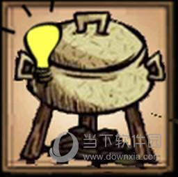 饥荒智能烹饪锅MOD