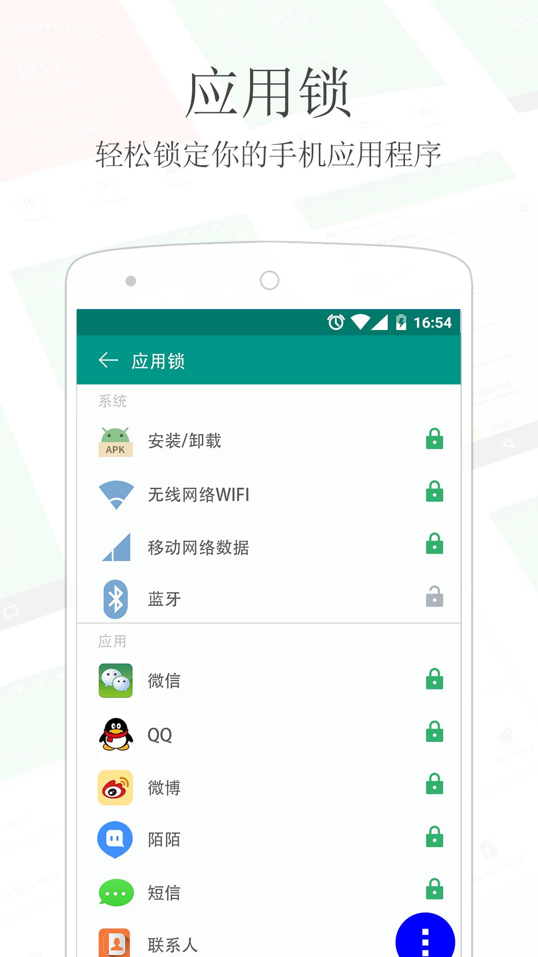 隐私圈 V1.5.2 安卓版截图2