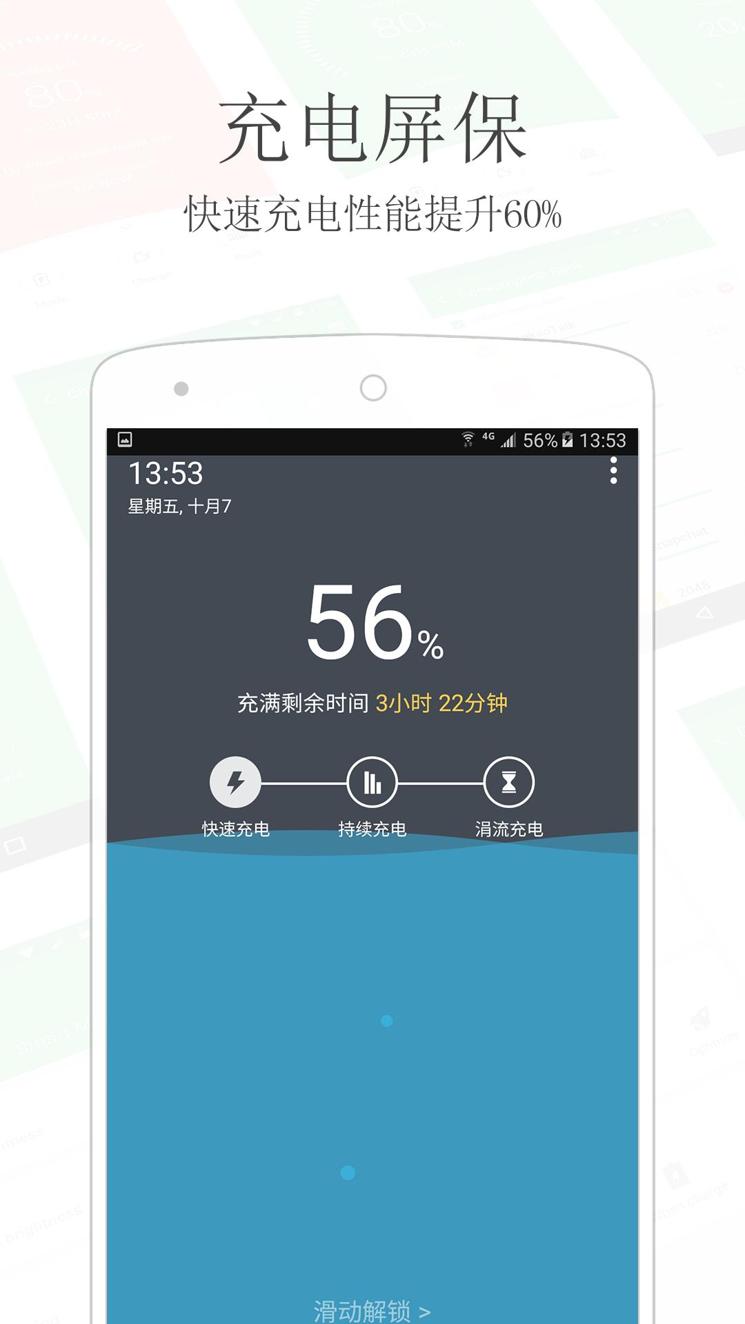 隐私圈 V1.5.2 安卓版截图5
