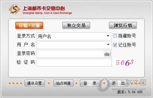 上海邮币卡交易中心客户端下载