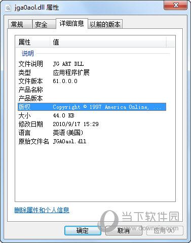 Jga0aol.dll下载