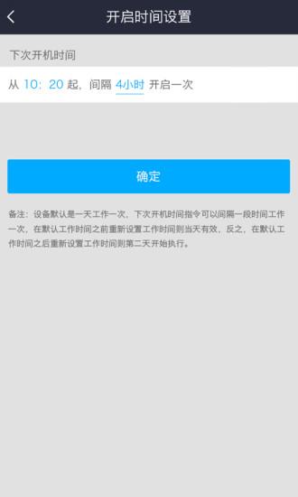 追踪者 V1.0.3 安卓版截图5
