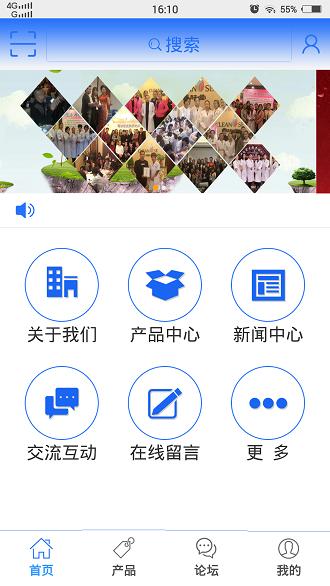 菁肤堂 V1.1 安卓版截图1