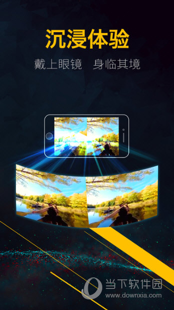 VR视频苹果版