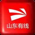山东有线 V4.1.3 安卓版