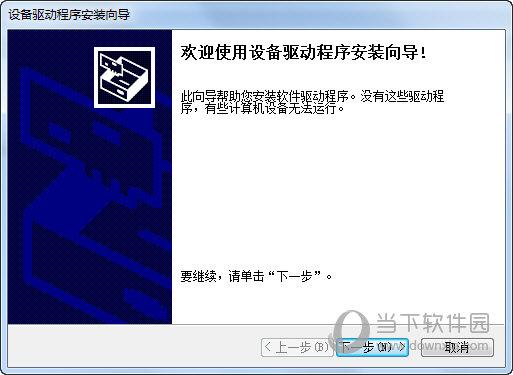 惠普HP Deskjet 932c打印机驱动