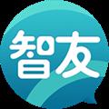 智友 V4.0.4 安卓版