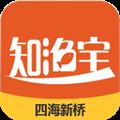 知渔宝 V3.0.1 安卓版