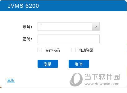 中维世纪视频集中管理系统JVMS620