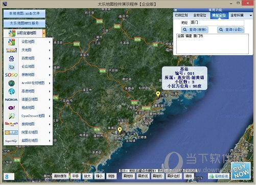 太乐地图.NET控件