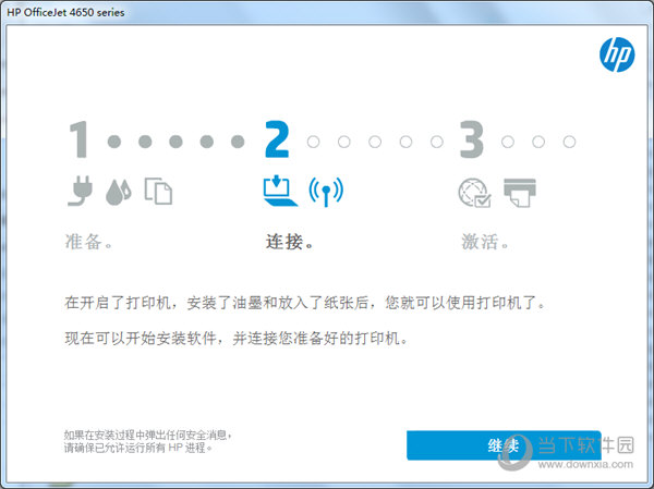 惠普HP OfficeJet 4655打印机驱动