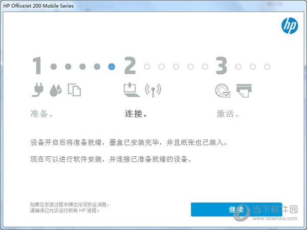 惠普HP OfficeJet 202C打印机驱动