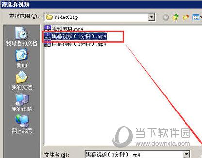 爱剪辑黑幕视频在哪 爱剪辑黑幕在哪个文件夹