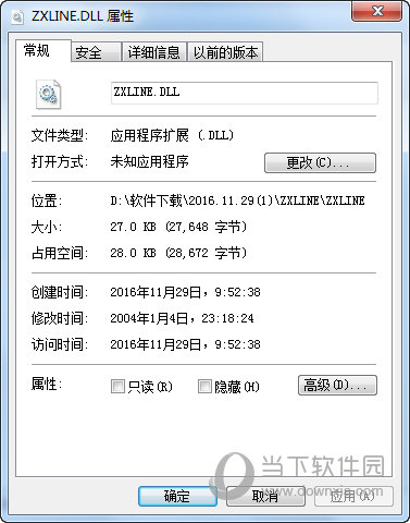 ZXLINE.dll