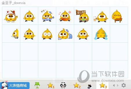 金豆子QQ表情包