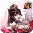 天剑神域 V1.0.4 安卓版