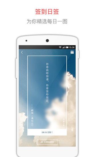 半糖 V5.9.3 安卓版截图5