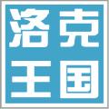 洛克王国龙珠变态辅助 V1.1 免费版