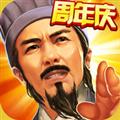 横扫千军 V11.2.0 iPhone版