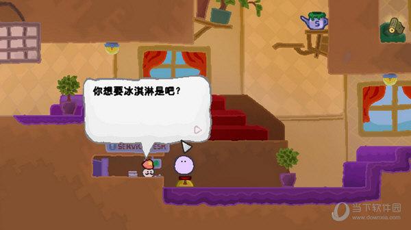 Wuppo中文补丁