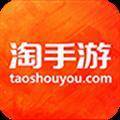 淘手游 V2.4.7 安卓版