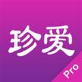 珍爱网专业版 V7.5 苹果版