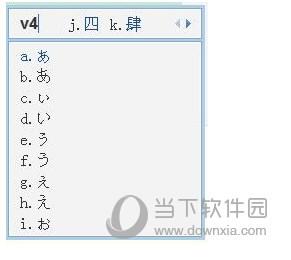 QQ拼音输入法打特殊字符截图