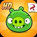 捣蛋猪HD破解版 V2.2.0 安卓版